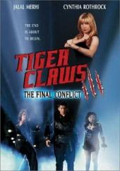 Смотреть фильм Коготь тигра 3
