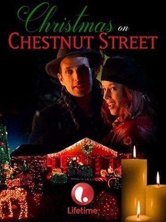 Рождество на улице Честнат
