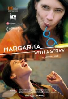 Маргариту, с соломинкой