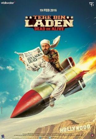 Смотреть фильм Без Ладена 2