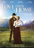 Любовь находит дом