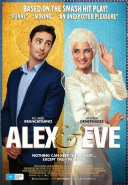 Алекс и Ева