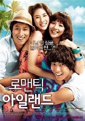 Смотреть фильм Романтический остров