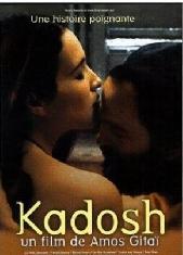 Смотреть фильм Кадош