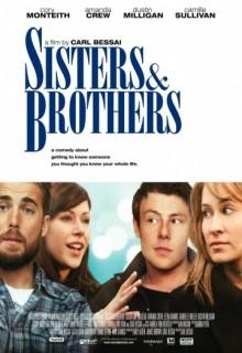 Сестры и братья