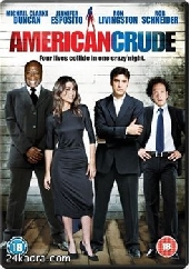Смотреть фильм Американская жесть