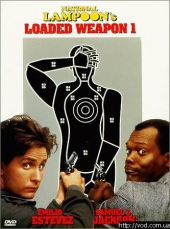 Смотреть фильм Заряженное Оружие