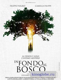 Смотреть фильм В глубине леса