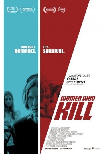 Смотреть фильм Женщины-убийцы
