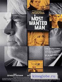 Смотреть фильм Самый опасный человек