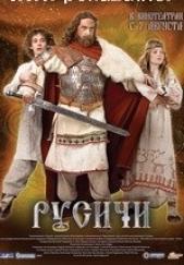Смотреть фильм Русичи