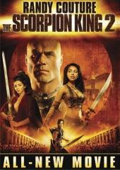 Смотреть фильм Царь скорпионов 2: Восхождение воина