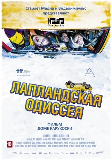 Смотреть фильм Лапландская одиссея