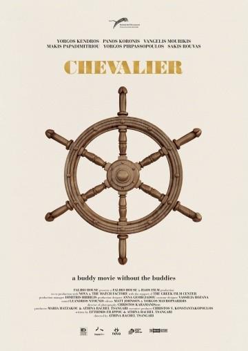 Смотреть фильм Шевалье