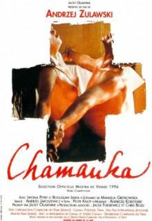 Шаманка
