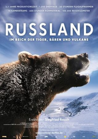 Смотреть фильм Россия — царство тигров, медведей и вулканов