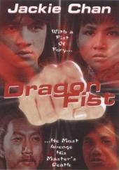Смотреть фильм Кулак дракона