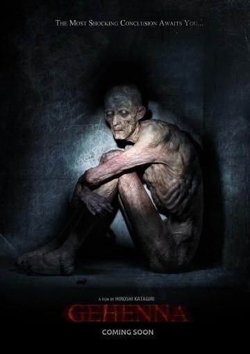 Смотреть фильм Геенна: Где живёт смерть
