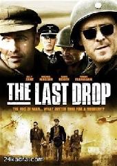 Смотреть фильм Последняя высадка