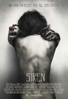 Смотреть фильм Сирена
