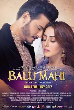 Смотреть фильм Балу и Махи