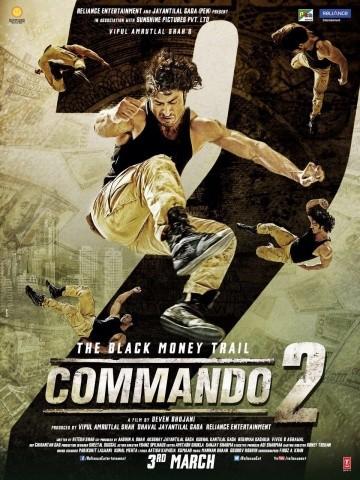 Смотреть фильм Коммандо 2