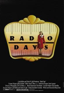 Смотреть фильм Эпоха радио