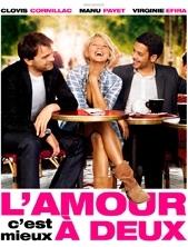 Смотреть фильм Любовь – это для двоих