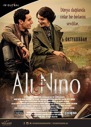 Смотреть фильм Али и Нино