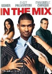Смотреть фильм Микс