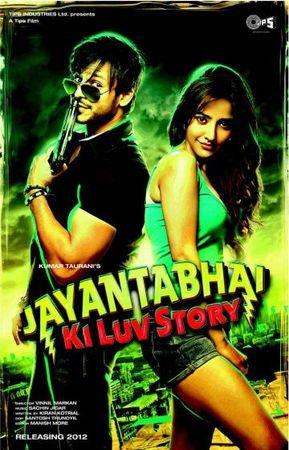 Смотреть фильм История любви Джаянты Бхая