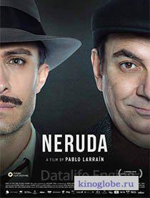 Смотреть фильм Неруда