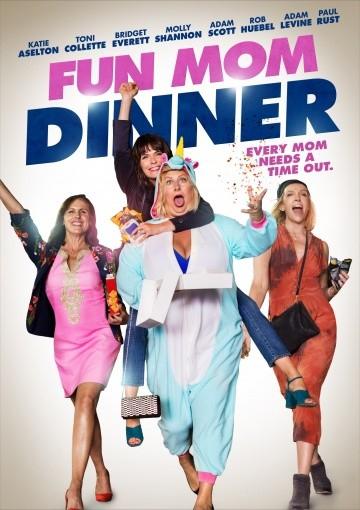 Смотреть фильм Весёлый ужин мамочек