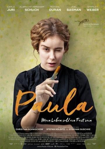 Смотреть фильм Паула