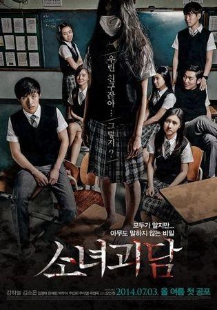 Смотреть фильм История призрачной девушки