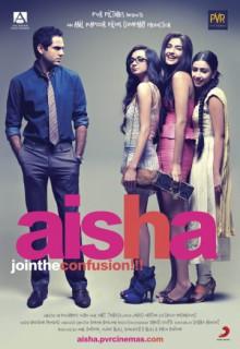 Смотреть фильм Айша
