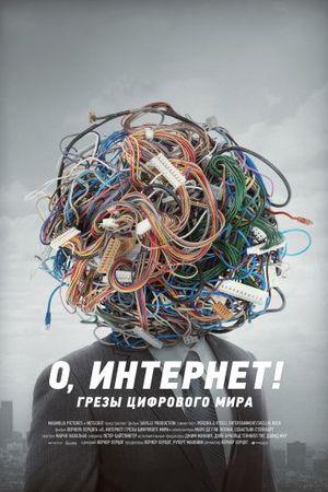 Смотреть фильм О, Интернет! Грезы цифрового мира
