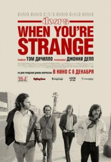 Смотреть фильм The Doors: Когда ты странный