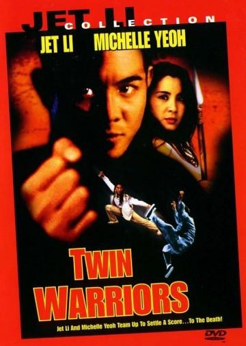 Смотреть фильм Два воина