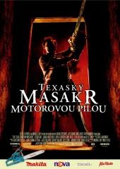 Смотреть фильм Техасская резня бензопилой