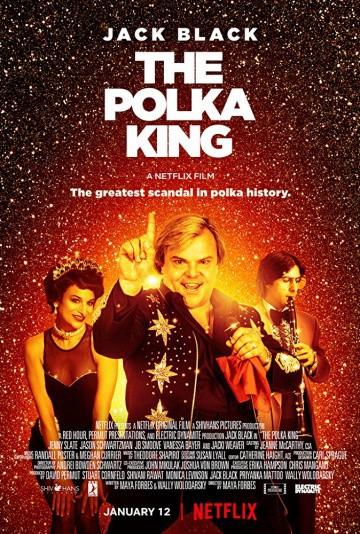 Смотреть фильм Король польки