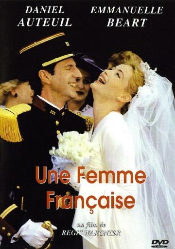 Смотреть фильм Французская женщина