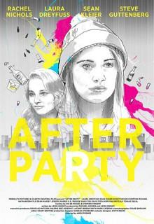 Смотреть фильм Искусство вечеринки