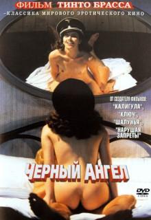 Смотреть фильм Черный ангел