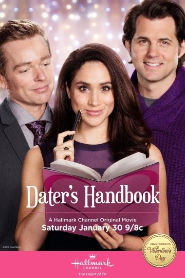 Смотреть фильм Как найти мужа