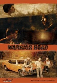 Смотреть фильм Путь воина