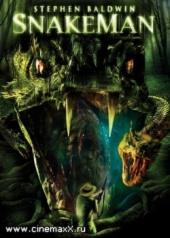 Смотреть фильм Человек-змея