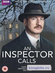 Смотреть фильм Визит инспектора