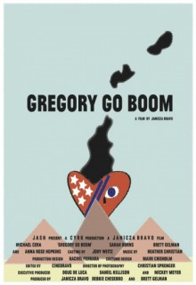 Смотреть фильм Грегори уходит в отрыв