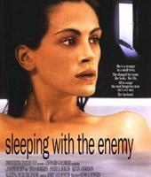 В постели с врагом
